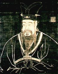 Feng Shui Master Yang Yun Sang