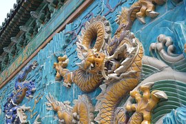 dragon-453851__180 Beijing china